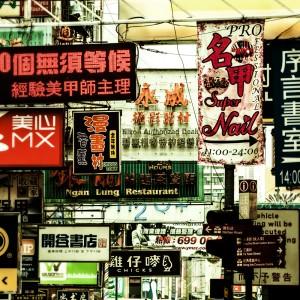 Streetlife Hongkong